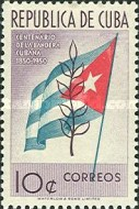 [The 100th Anniversary of The Cuban Flag, type HP]