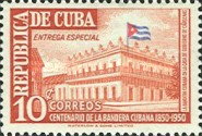 [Express Stamp - The 100th Anniversary of The Cuban Flag, type HU]