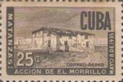 [Airmail - The 16th Anniversary of the Death of Doctor A. Guiteras Holmes in Skirmish at Morrillo, type HY1]