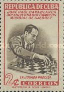 [The 30th Anniversary of Jose Capablanca's Victory in World Chess Championship, type IE]