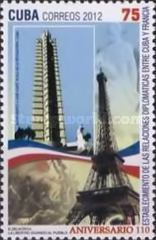 [The 110th Anniversary of Diplomatic Relations with France, type IOB]