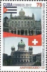 [The 110th Anniversary of Diplomatic Relations with Switzerland, type IOC]