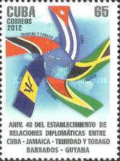 [The 50th Anniversary of Diplomatic Relations with Jamaica, type IOW]