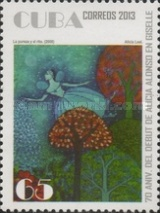[Ballet - The 70th Anniversary of the Alicia Alonso debut in Gisselle, type IRO]