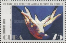 [Ballet - The 70th Anniversary of the Alicia Alonso debut in Gisselle, type IRP]