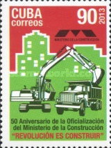 [The 50th Anniversary of the Construction Department, type IRS]