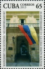 [The 230th Anniversary of the Birth of Simón Bolivar, 1783-1830, type ISL]