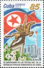 [The 65th Anniversary of the Korean National Holidays, type ITA]