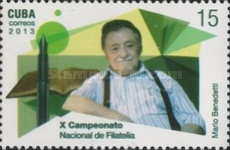 [National Championship of Philately - Famous People, type ITI]