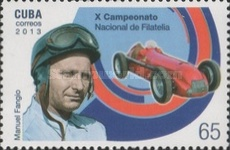 [National Championship of Philately - Famous People, type ITL]