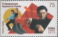 [National Championship of Philately - Famous People, type ITM]