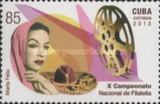 [National Championship of Philately - Famous People, type ITN]
