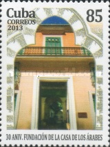 [The 30th Anniversary of the Arabic House in Havana, type ITS]