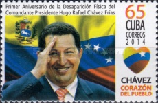 [The 1st Anniversary of the Death of President Hugo Chavez Frias, 1954-2013, type IUR]