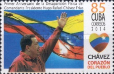 [The 1st Anniversary of the Death of President Hugo Chavez Frias, 1954-2013, type IUS]