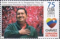 [The 1st Anniversary of the Death of President Hugo Chavez Frias, 1954-2013, type IUT]