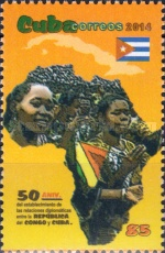 [The 50th Anniversary of Diplomatic Relations with Congo, type IVK]