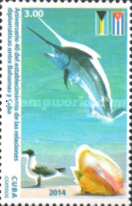 [The 40th Anniversary of Diplomatic Relations with Bahamas, type IXI]