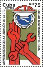 [The 80th Anniversary of the Workers' Central Union of Cuba, type JTS]