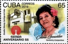 [The 55th Anniversary of EGREM - National Record Label of Cuba, type JUH]