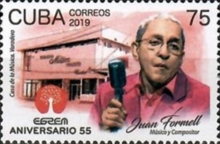 [The 55th Anniversary of EGREM - National Record Label of Cuba, type JUI]