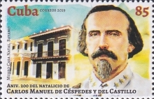 [The 200th Anniversary of the Birth of Carlos Manuel de Céspedes, 1819-1874, type JVW]