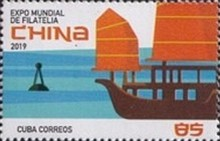 [Internation Stamp Exhibition CGINA 2019 - Wuhan City, China, type JWE]