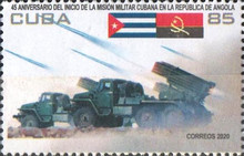 [The 45th Anniversary Since the Start of the Cuban Military Mission in the Republic of Angola, type JYK]