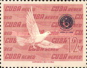 [Airmail - The Stamp Day and The National Philatelic Exhibition, Havana, type PW2]