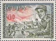 [The 1st Anniversary of The Cuban Revolution, type WB]