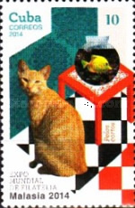 [Cats - World Stamp Exhibition MALAYSIA 2014, type YXT]