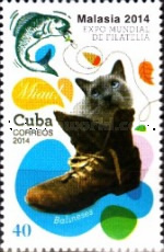 [Cats - World Stamp Exhibition MALAYSIA 2014, type YXV]