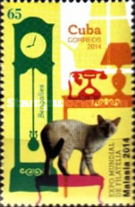 [Cats - World Stamp Exhibition MALAYSIA 2014, type YXW]