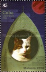 [Cats - World Stamp Exhibition MALAYSIA 2014, type YXY]