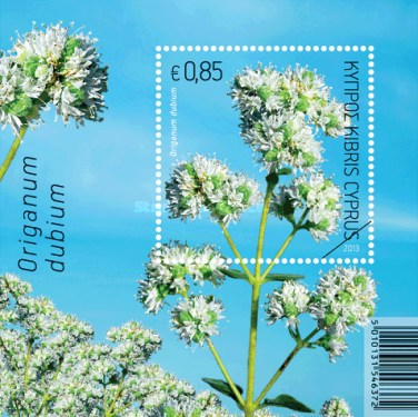 [Scented Stamps - Oregano, type ]
