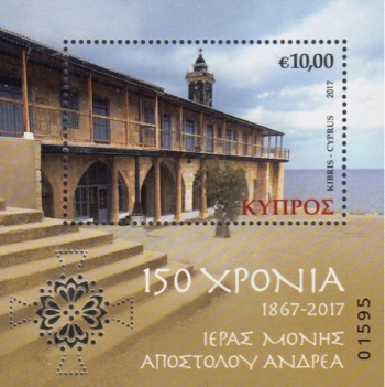[The 150th Anniversary of the  St. Andrew The Apostle Monastery, type ]