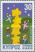 [EUROPA Stamps - Tower of 6 Stars, type ADG]
