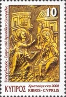 [Christmas Stamps, type ADT]