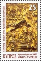 [Christmas Stamps, type ADU]