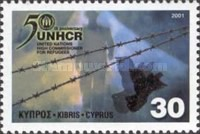[The 50th Anniversary of the UNCHR, type ADW]