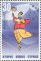 [EUROPA Stamps - The Circus, type AEO]