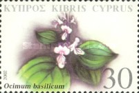 [Therapeutic Plants of Cyprus, type AES]