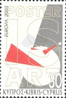 [EUROPA Stamps - Poster Art, type AFL]
