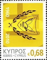 [The 50th Anniversary of the Republic of Cyprus, type ALP]