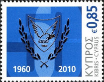 [The 50th Anniversary of the Republic of Cyprus, type ALQ]