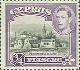 [King George VI,, type AM]