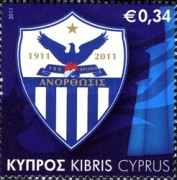[The 100th Anniversary of Anorthosis Ammochostos Football Club, type AMU]