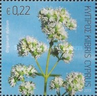[Scented Stamps - Oregano, type AOT]