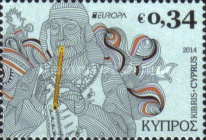 [EUROPA Stamps - Musical Instruments, type APP]