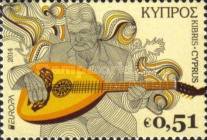 [EUROPA Stamps - Musical Instruments, type APQ]